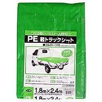 ユタカメイク PE軽トラックシート グリーン 1.8m×2.4m B-110