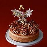 ルタオ (LeTAO) クリスマスケーキ ベル ニュイ 直径12cm 2~4名用 チョコレートケーキ