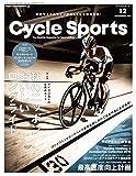 CYCLE SPORTS (サイクルスポーツ) 2019年12月号