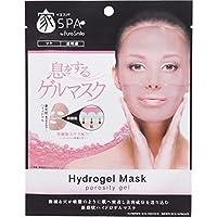 ハイドロゲルマスク ピンク