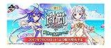 一番くじ 白猫プロジェクト 夏休み満喫だニャ!! (66個+ラストワン賞・くじ66枚含む販促品)