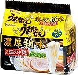 【10食セット】特製細カタ麵 うまかっちゃん濃厚新味 5食パック x 2  計10食お買い得セット