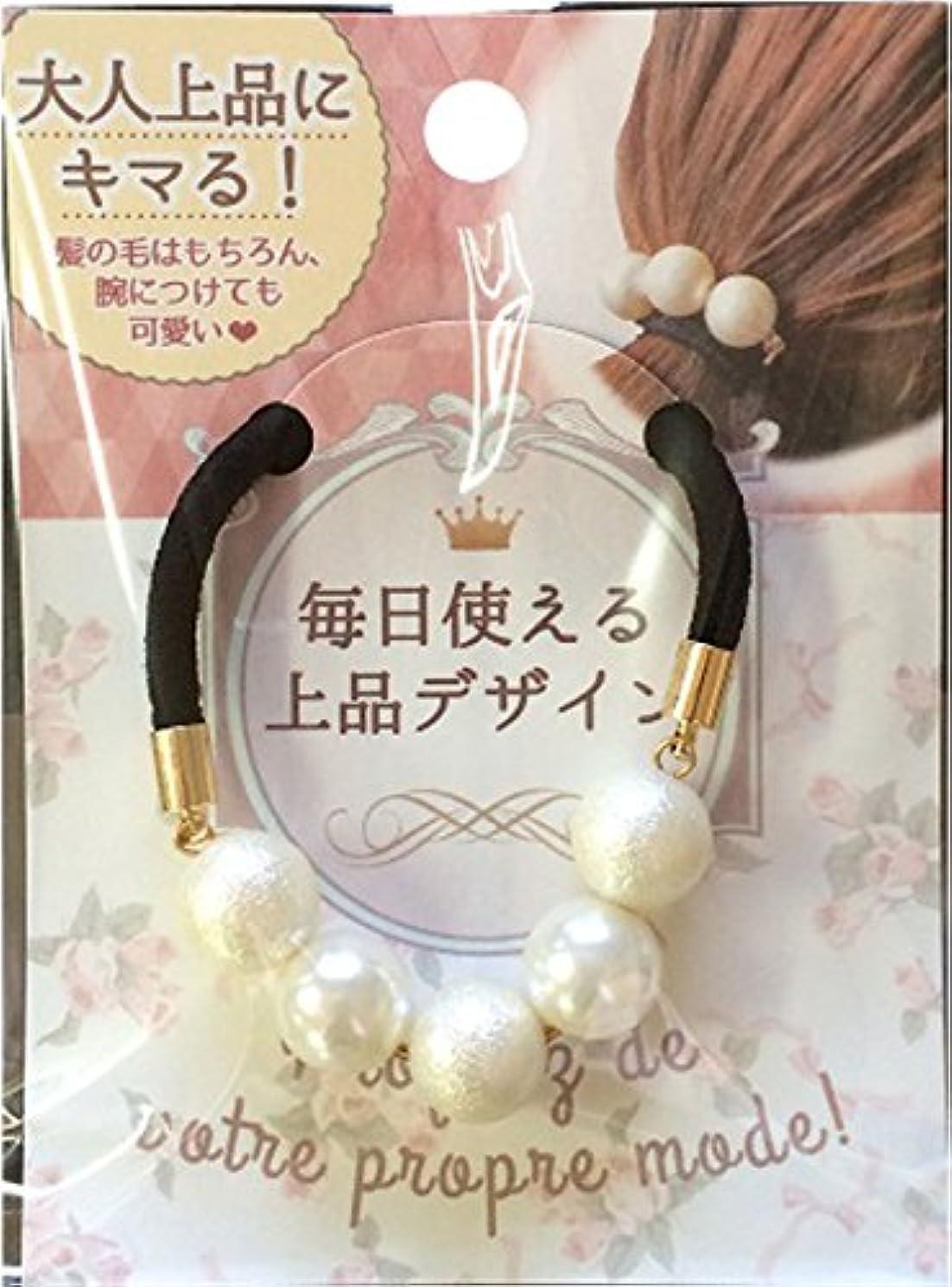 夕方知覚パトワPLP-3 パールポニー ホワイト 5連