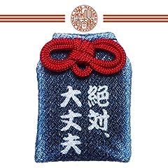 森山直太朗「絶対、大丈夫」の歌詞を収録したCDジャケット画像