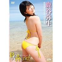 Amazon.co.jp: 鹿谷弥生: DVD