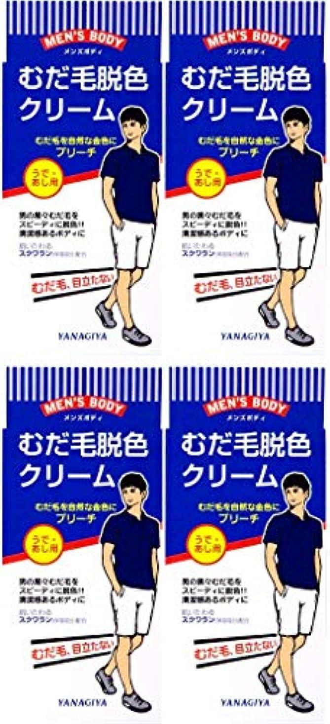 ハック基礎ラフト【まとめ買い】メンズボディ むだ毛脱色クリーム N [医薬部外品]×4個