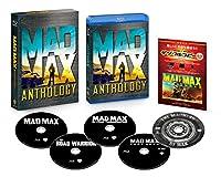 マッドマックス アンソロジー ブルーレイセット(初回限定生産/5枚組/デジタルコピー付) [Blu-ray]