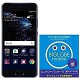 Huawei 5.1型 P10 SIMフリースマートフォン ダズリングブルー 【日本正規代理店品】 P10/VTR-L29B/DAZZLIN& BIGLOBE SIMカードセット