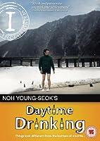 Daytime Drinking [DVD]