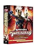 ウルトラマン THE LIVEシリーズ ウルトラセブン45周年記念 ウルトラマンフェ...[DVD]