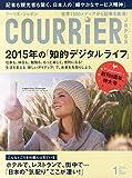 COURRiER Japon (クーリエ ジャポン) 2015年 01月号 [雑誌]