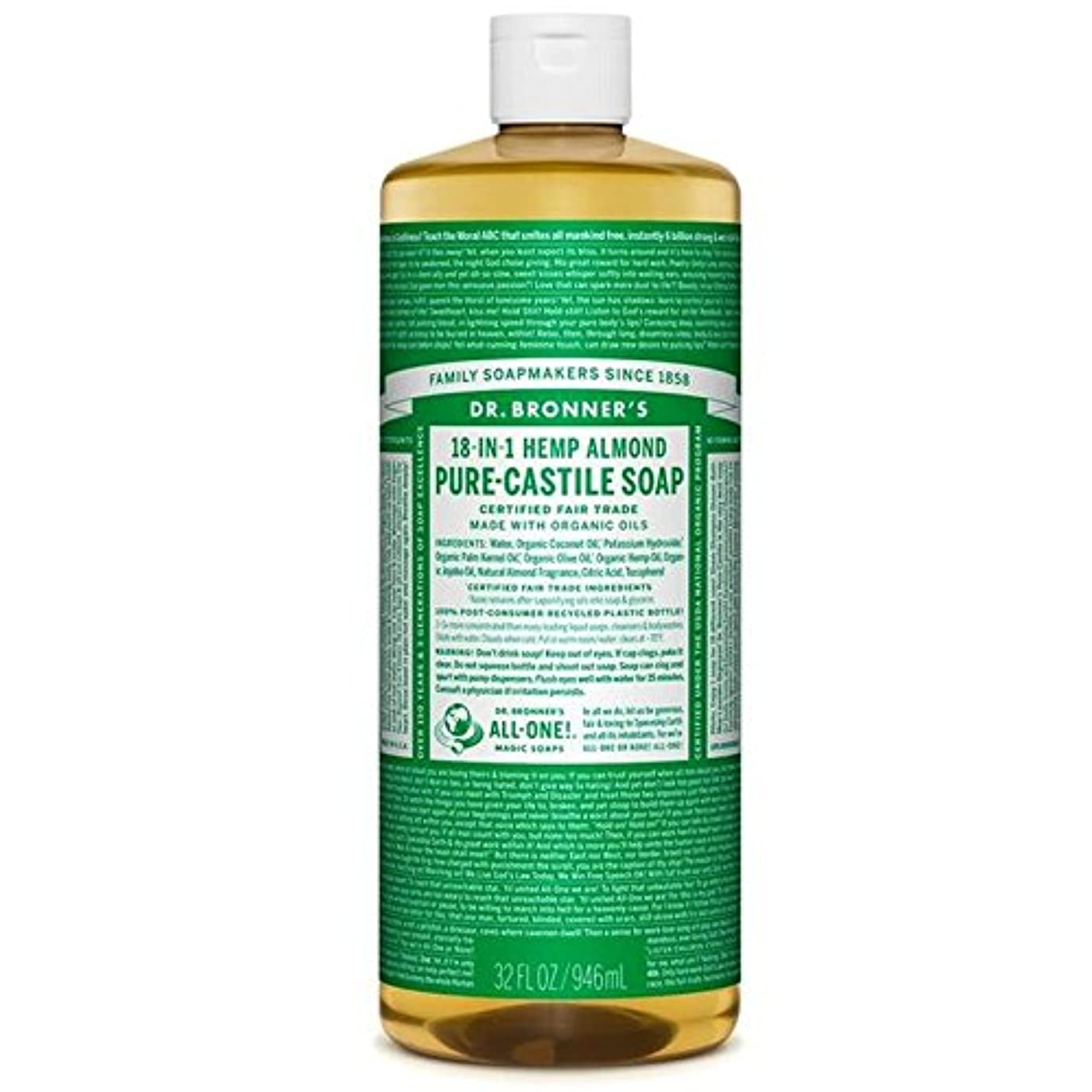お母さん書誌先祖Dr Bronner Organic Almond Castile Liquid Soap 946ml (Pack of 6) - のブロナー有機アーモンドカスティーリャ液体石鹸946ミリリットル x6 [並行輸入品]