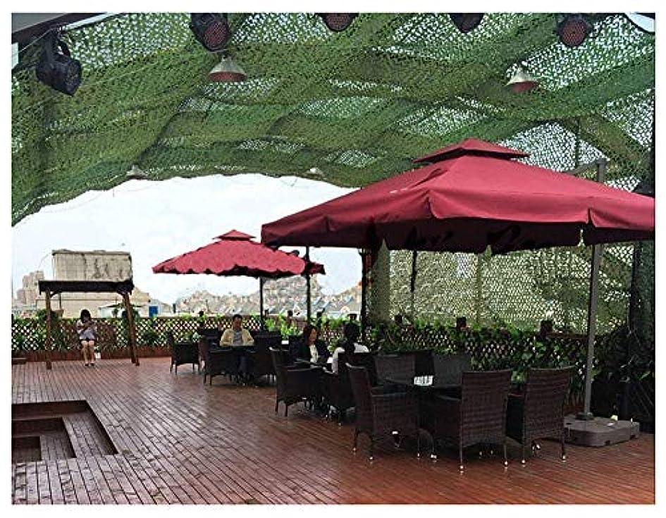 州話す離れた屋外カフェレストランバーベキューマルチサイズに適した迷彩テントシェードネット (サイズ さいず : 4*20M(13.1*65.6ft))