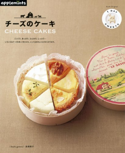 1day sweets チーズのケーキの詳細を見る