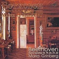 Beethoven: Piano Sonatas Vol 6