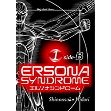 ERSONA SYNDROME 1 side-B
