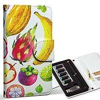 スマコレ ploom TECH プルームテック 専用 レザーケース 手帳型 タバコ ケース カバー 合皮 ケース カバー 収納 プルームケース デザイン 革 果物 フルーツ 014375