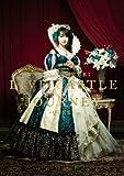 NANA MIZUKI LIVE CASTLE×JOURNEY-QUEEN- [DVD] 画像