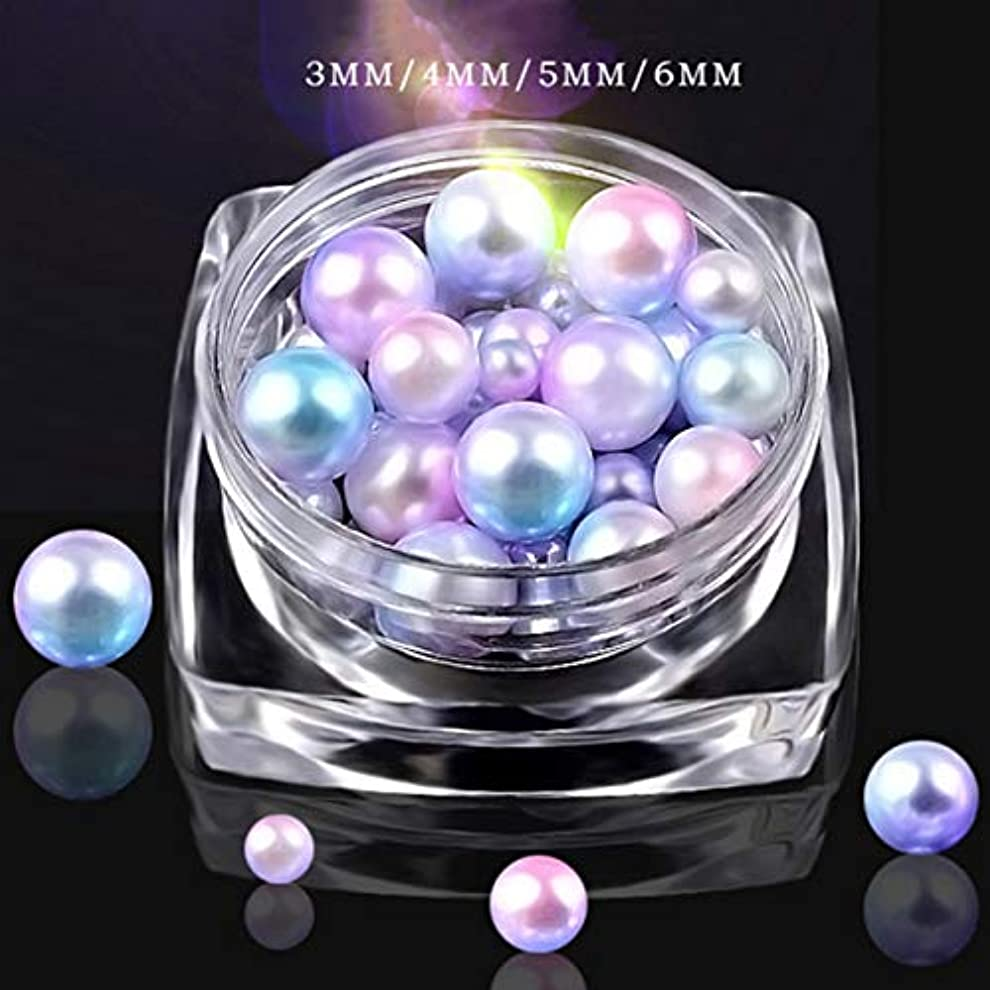 衣服発表ペットQuzama-JS 独特のマーメイド真珠混合サイズグラデーションビーズ(None A)