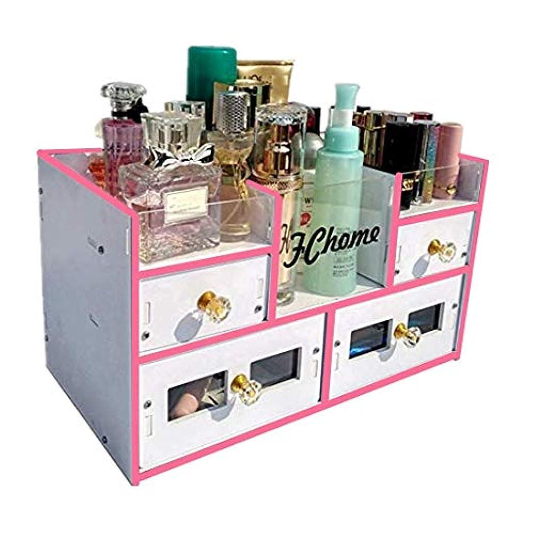 音声学フィクション内部FChome化粧オーガナイザー、4引き出しアクリルおよびPVC化粧品収納ケースジュエリー、化粧ブラシ、口紅などの大容量多機能収納コンテナボックス(ピンク)