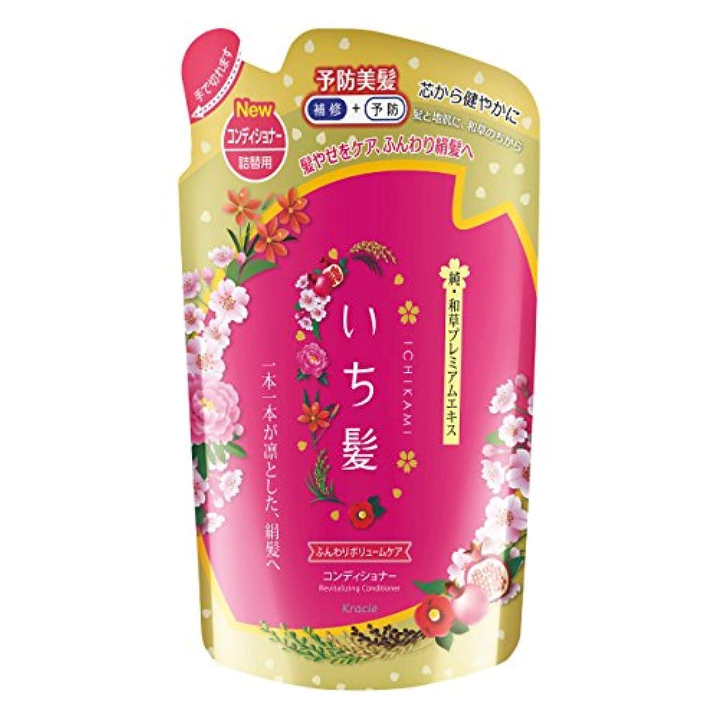 のどプレミアム茎いち髪 ふんわりボリュームケア コンディショナー 詰替用 340g