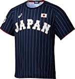 asics(アシックス) 野球 Tシャツ 半袖 ユニフォーム 一般 サムライネイビー O BAT713 HS