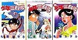 少年三白眼 コミック 全3巻完結セット (フラワーコミックス 私屋カヲル傑作集)