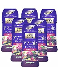 アマニ油ドレッシング 和風たまねぎ【6本セット】日本製粉
