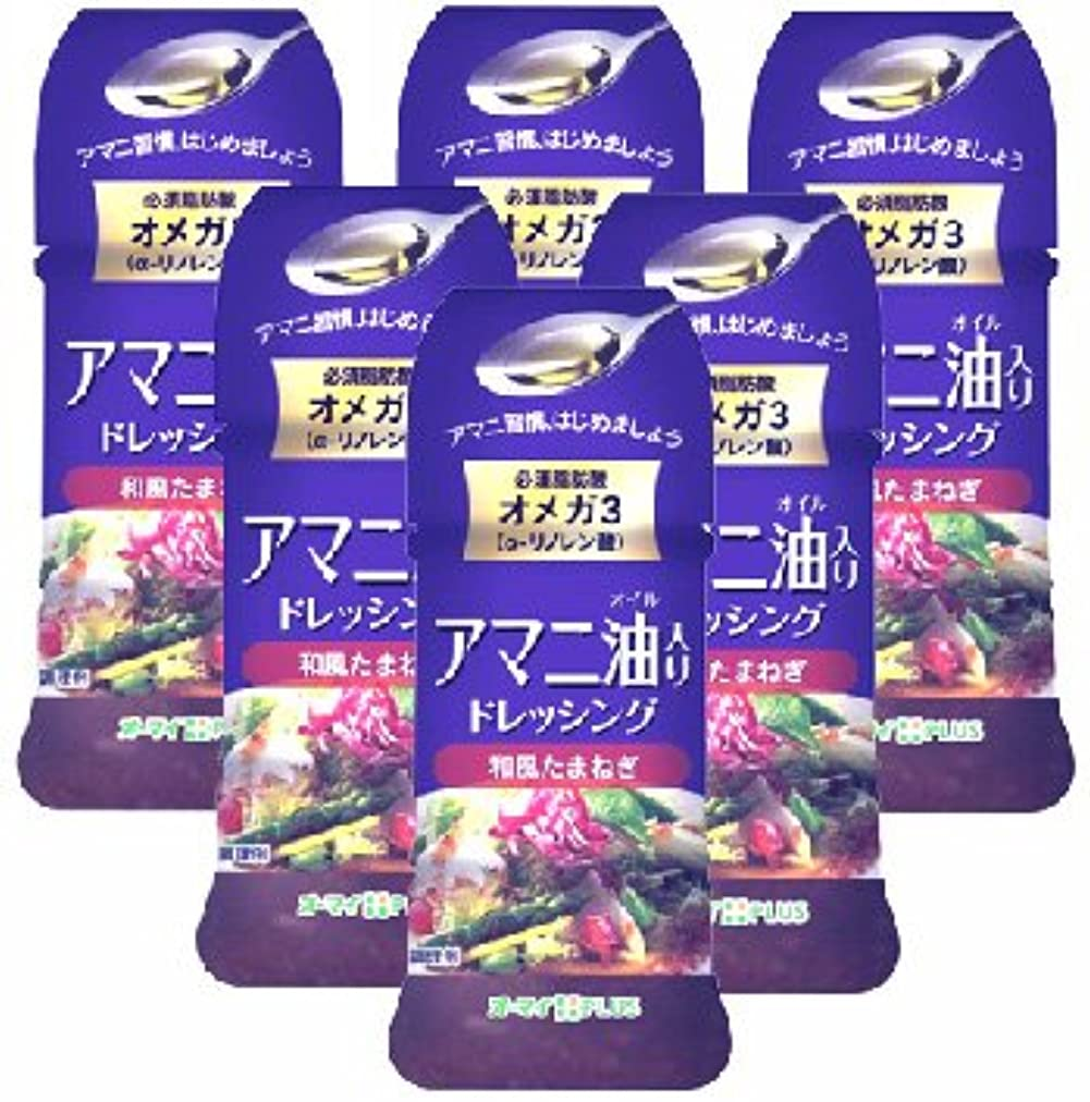 タンク半島レスリングアマニ油ドレッシング 和風たまねぎ【6本セット】日本製粉