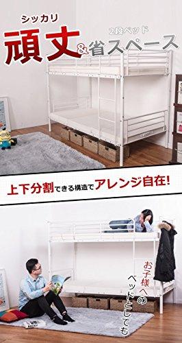 (OSJ)二段ベッド パイプベッド ロフトベッド ス 2段ベッド スチール 耐震 シングル