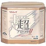 リンレイ 超耐久プロつやコートII(ツー) EX (18L)(リンレイ業務用ワックス) 汎用樹脂ワックス