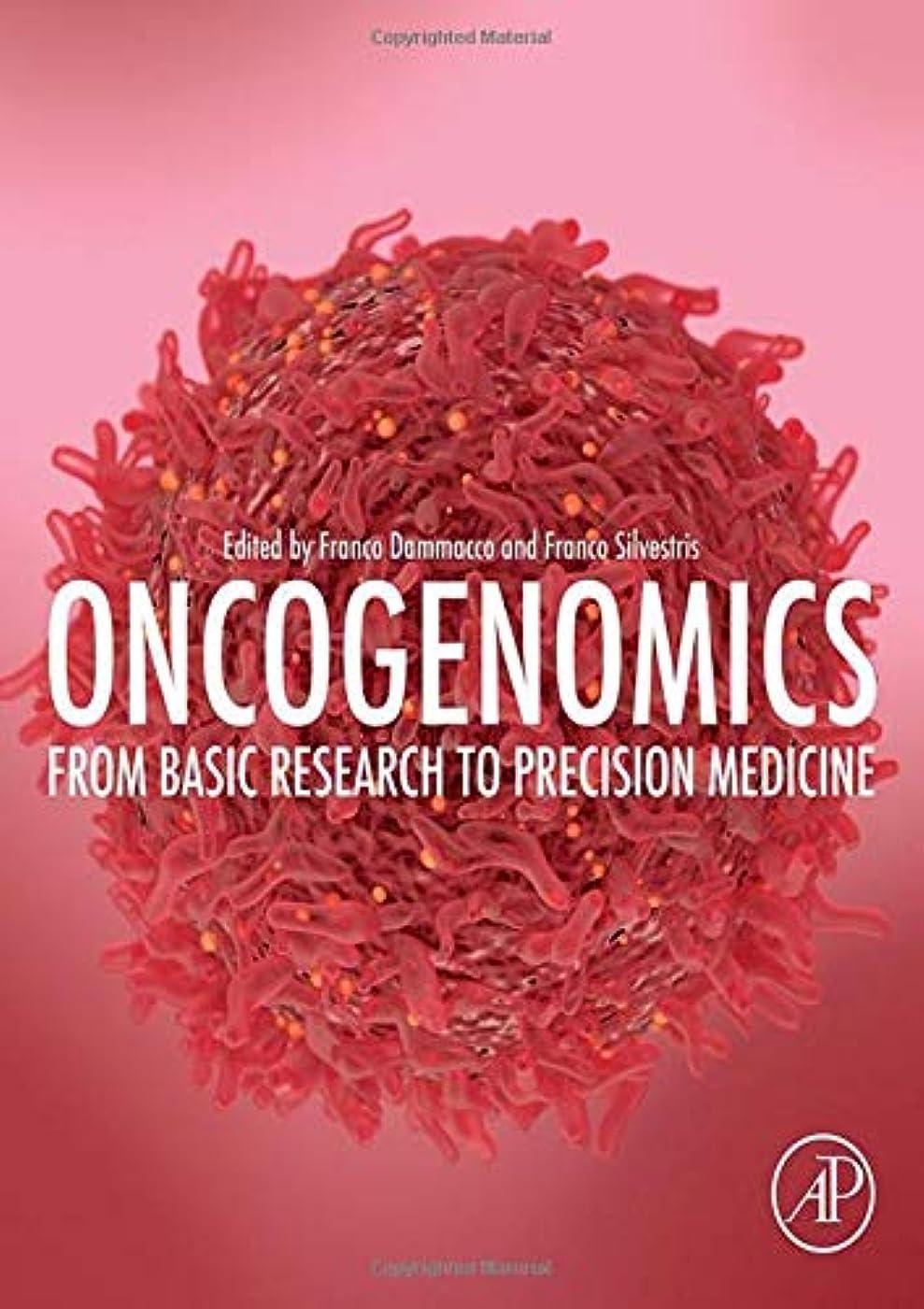降ろす電球宅配便Oncogenomics: From Basic Research to Precision Medicine