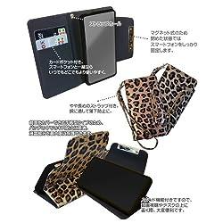 AQUOS PHONE EX SH-04E docomo対応 レオパード柄レザー手帳ケース ゴールド(アクオスフォン ex SH-04E ドコモ)スマホ カバー スマホケース 携帯カバー microusb ケーブル 充電器 対応 ケース