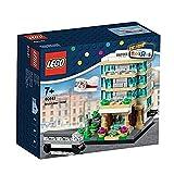レゴ LEGO 40141 ホテル トイザラス限定