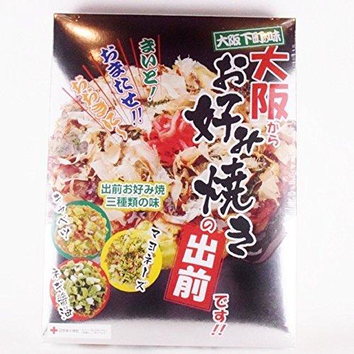 大阪からお好み焼きの出前です 27枚 大阪土産 ネギ・マヨネーズ・キャベツ 具材がフリーズドライ リピーター多数