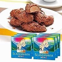 スカンジナビア フレーク トリュフ チョコレート 6箱セット【スウェーデン 海外土産 輸入食品 スイーツ】