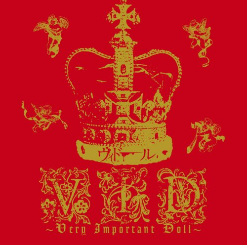 V.I.D.~Very Important Doll TYPE A(DVD付)