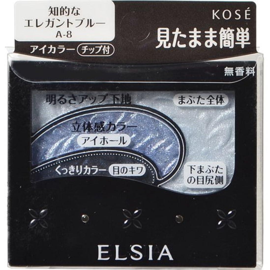 復活させるスキーム技術コーセー エルシア そのまま簡単仕上げ アイカラー #008 2.8g