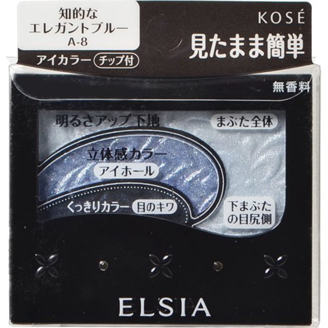 眠いですピジンフィットコーセー エルシア そのまま簡単仕上げ アイカラー #008 2.8g