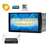 (TE706SIPL*) XTRONS 8コア 7インチ Android8.0 フルセグ カーナビ ROM32GB+RAM4GB 静電式 2DIN 一体型車載PC 地デジ搭載 アプリ連動操作可能 高画質 OBD2 TPMS搭載可 3G/4G WIFI ミラーリング UG ELECTRONICS