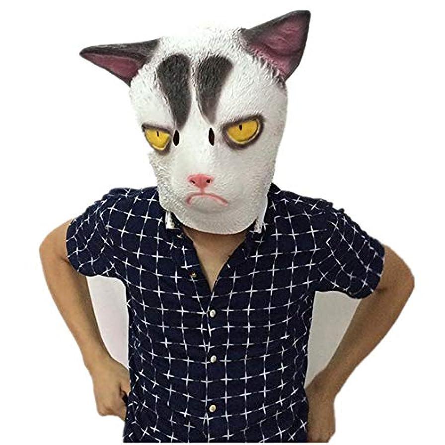 排泄する同時準備ハロウィーン彗星マンヘッドカバーアニマルマスク猫は不幸な猫妖精怒っている猫マスクのマスク