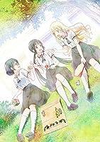 あそびあそばせ 1 [Blu-ray]