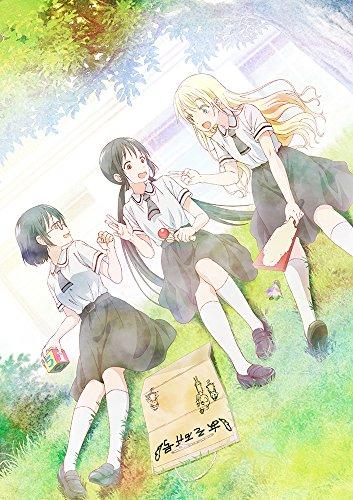 TVアニメ「 あそびあそばせ 」オープニングテーマ「 スリピス 」
