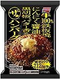 [冷凍] 味の素 ザ★ハンバーグ 212.5g