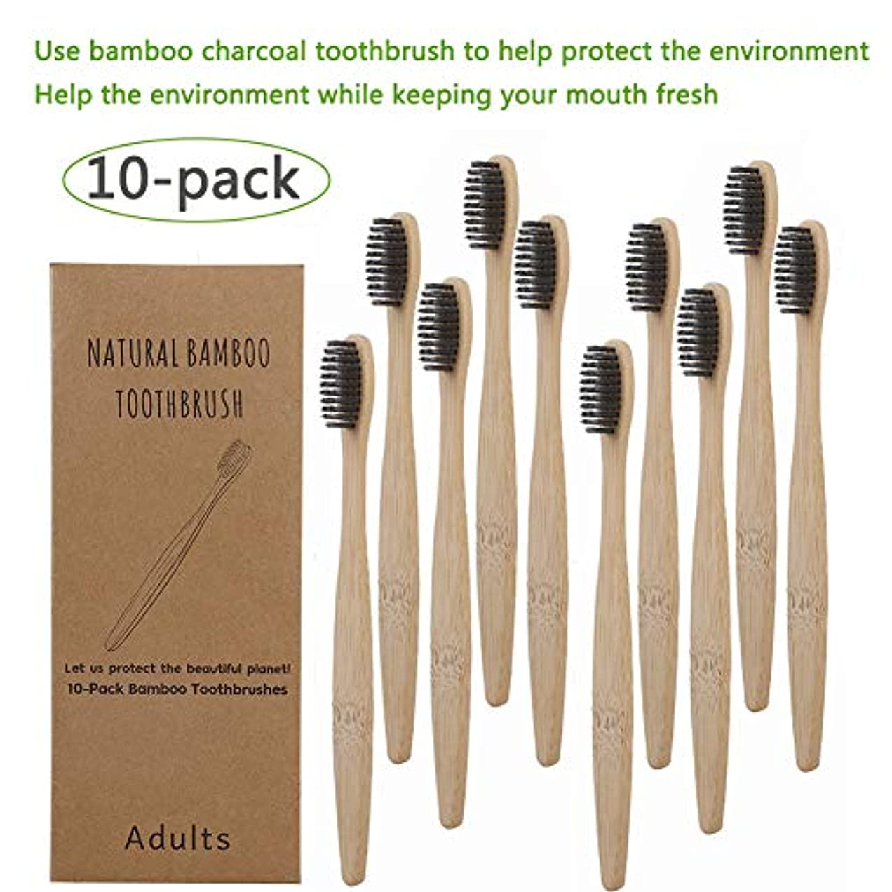 管理する真っ逆さまプレビューDoo 10pcs 大人用竹の歯ブラシ 天然竹歯ブラシ 環境保護 柔らかい 歯ブラシ 口腔ケア 竹歯ブラシ 携帯用 旅行用 出張用