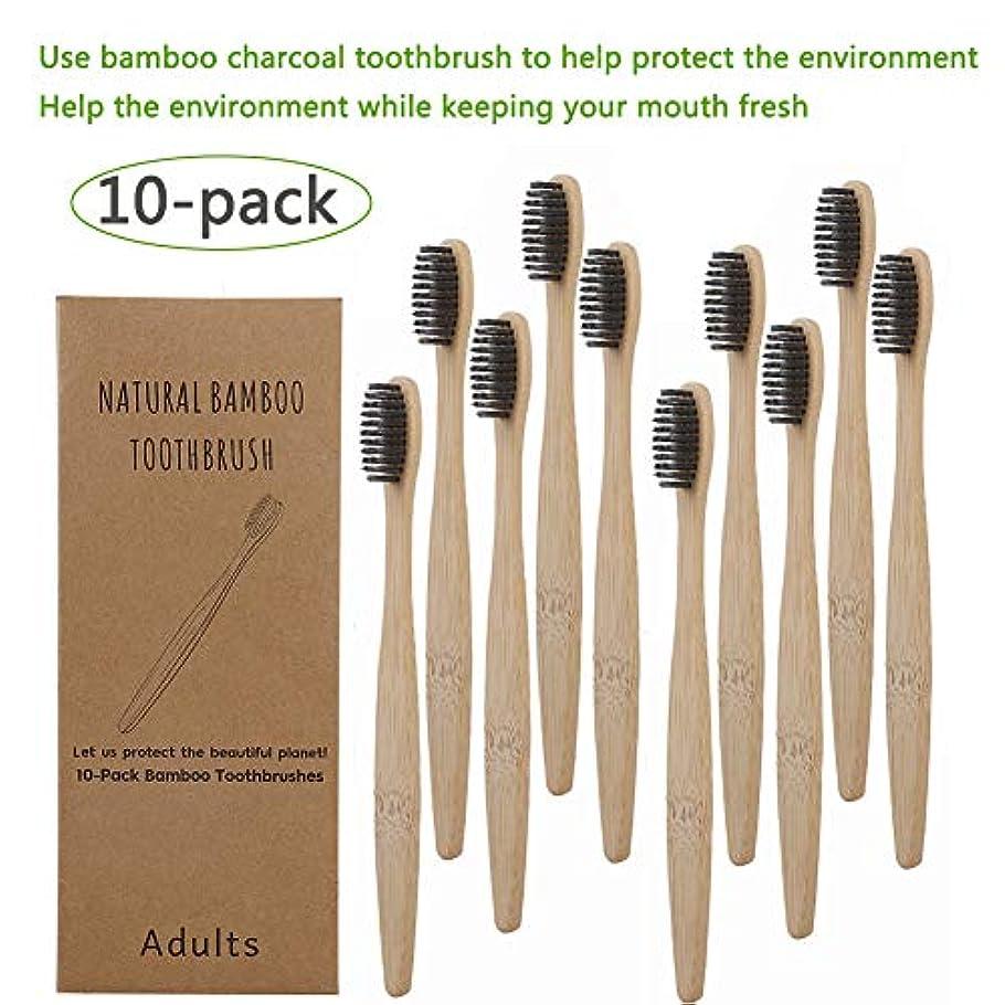 影響マイナー金貸しDoo 10pcs 大人用竹の歯ブラシ 天然竹歯ブラシ 環境保護 柔らかい 歯ブラシ 口腔ケア 竹歯ブラシ 携帯用 旅行用 出張用