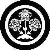家紋シール 諏訪梶の葉紋 布タイプ 直径23mm 6枚セット NS23-1955