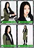 欅坂46 黒い羊 ジャケット写真衣装 ランダム生写真 4種コンプ 鈴本美愉