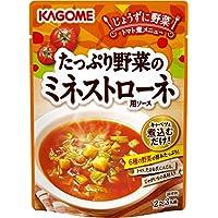 カゴメ たっぷり野菜のミネストローネ用ソース 240g×5袋