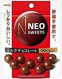 明治 NEOSWEETSミルクチョコレート 33g×10袋